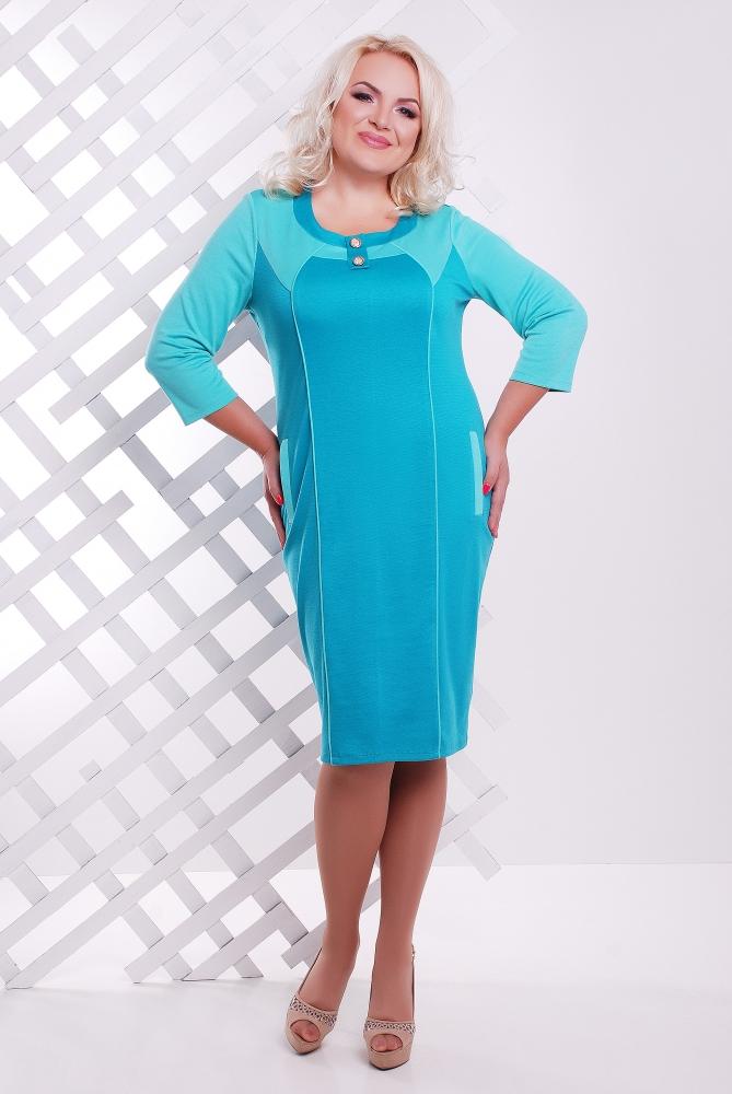Стефани магазин женской одежды доставка
